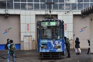雪ミク電車2017・内覧会