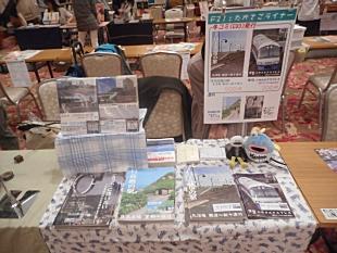 北海道COMITIA8サークルスペース