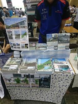 コミックマーケット94 サークルスペース