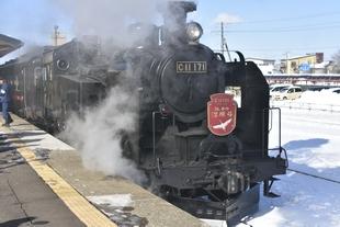 SL冬の湿原号(釧路駅)