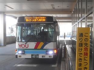 夕鉄バス・札幌線