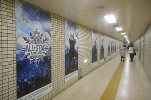 20200118_豊平公園駅