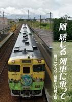 北海道COMITIA11 新刊